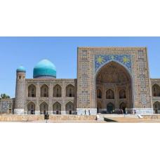 Доставка глушителей в Узбекистан
