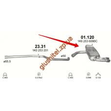 Глушитель Ауди А3 (Audi A3) 1.9 TDi 04-08 (01.120) Polmostrow алюминизированный