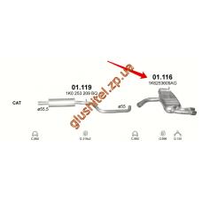 Глушитель Ауди А3 (Audi A3) SPORTBACK 2.0 D 04 - 08 (01.116) Polmostrow алюминизированный