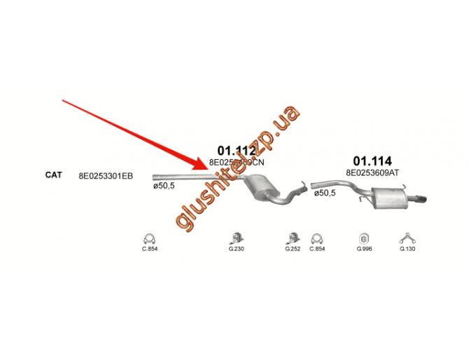 Резонатор Ауди А4 (Audi A4) 2.0 00-08 (01.112) Polmostrow алюминизированный