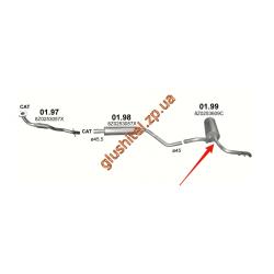 Глушитель Ауди А2 (Audi A2) 1.4 00-05 (01.99) Polmostrow алюминизированный