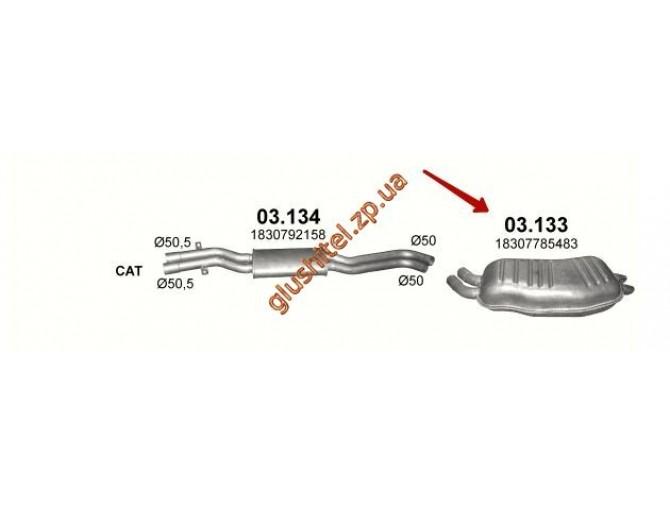 Глушитель БМВ (BMW) Е46 3.0 D; /2003 - 2/2005 (03.133) Polmostrow алюминизированный