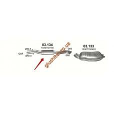 Резонатор BMW 3 E46 3.0D, 03/03-02/05 (03.134) Polmostrow алюминизированный