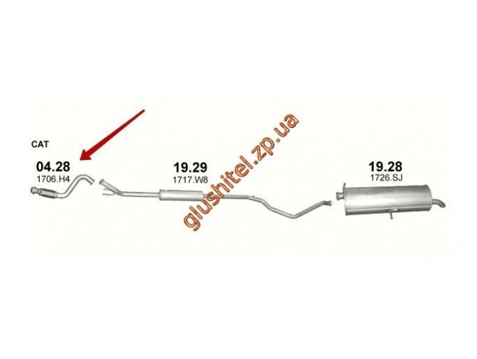 Резонатор Пежо 307 (Peugeot 307) / Ситроен Ц4 (Citroen C4) 1.4 03 - 10 (04.28) Polmostrow алюминизированный