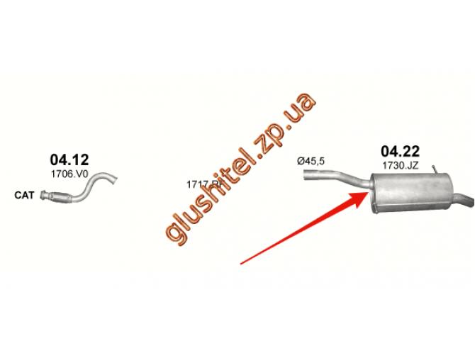 Глушитель Citroen Berlingo/Peugeot Partner 1.6 HDi 08- (04.22) Polmostrow алюминизированный