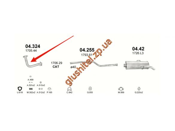 Труба коллекторная Citroen Saxo/Peugeot 106 1.0i/1.1i 91-04 (04.324) Polmostrow алюминизированный