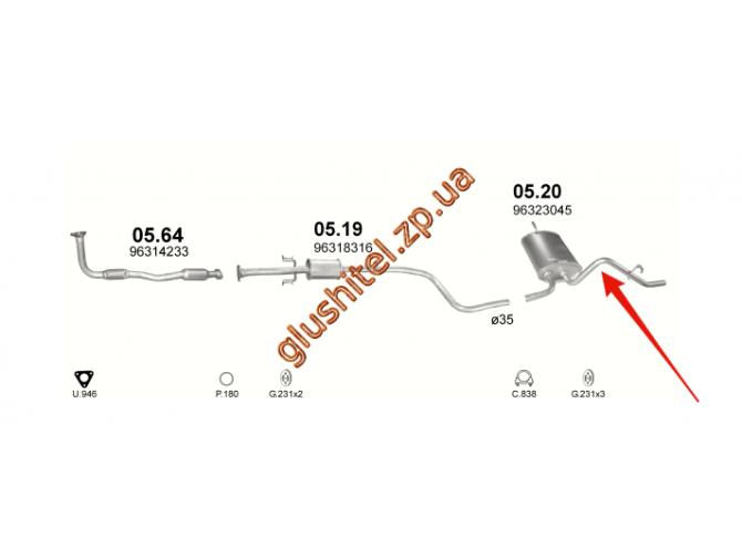 Глушитель Daewoo Matiz 0.8 98-00 (05.20) Polmostrow алюминизированный