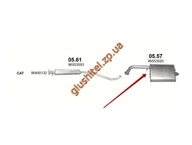 Глушитель Шевроле Лачетти (Chevrolet Lacetti) 1.4/1.6 Хетчбек (05.57) алюминизированный  Polmostrow