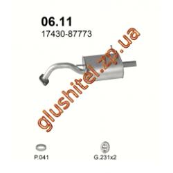 Глушитель Даихатсу Шарада (Daihatsu Charade) 1.0 / 1.3 93 - 01 (06.11) Польша Polmostrow алюминизированный