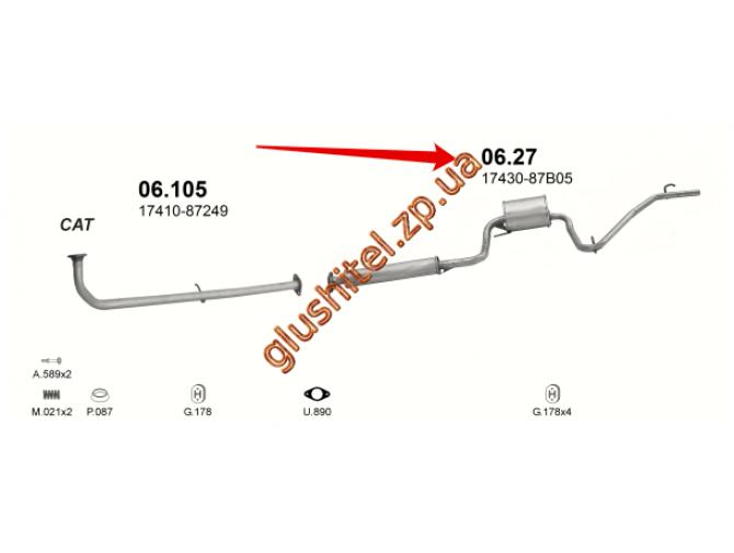 Система (глушитель + резонатор) Даихатсу Куор (Daihatsu Cuore) 0.8 90-94 (06.27) Польша Polmostrow алюминизированный
