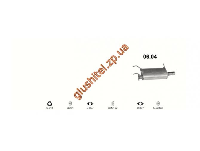 Глушитель Даихатсу Апплауз (Daihatsu Applause) 1.6i 89-01 (06.04) Польша Polmostrow алюминизированный