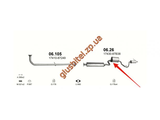 Система (глушитель+2 резонатора) Даихатсу Куор (Daihatsu Cuore) 0.8 94-98 (06.26) Польша Polmostrow алюминизированный