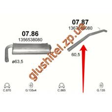 Трубка конечная Пежо Боксер (Peugeot Boxer) 3.0 HDi 2011 -  (07.87) Polmostrow алюминизированный