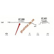 Трубка средняя Фиат Пунто II (Fiat Punto II) 1,2-8V 09/05-10/09 (07.399) Polmostrow алюминизированный