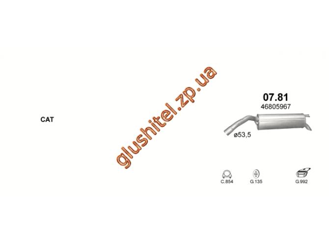 Глушитель Фиат Браво 2 (Fiat Bravo II)/Stilo 1.4/1.6/1.9D 01- (07.81) Польша Polmostrow алюминизированный