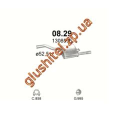 Глушитель Форд Фокус (Ford Focus) 1.6 / 2.0i 16V kombi. 98-04 (08.29) Polmostrow алюминизированный