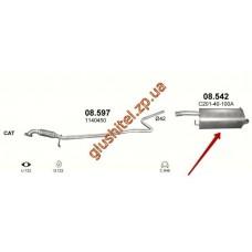 Глушитель Форд Фиеста 1.25/1.3/1.4, /2001 - 11/2005(Ford Fiesta) / Мазда 2 (Mazda 2) 1.4/1.2  01-07 (08.542) Polmostrow алюминизированный