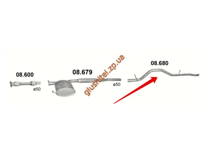 Труба конечная Форд Виндстар (Ford Windstar) 3.8 1995 (08.680) Polmostrow алюминизированный