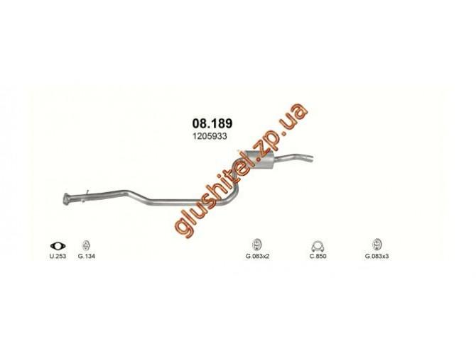Резонатор Форд Фиеста (Ford Fiesta) (08.189) 95-00 1.4/1.8D Polmostrow алюминизированный