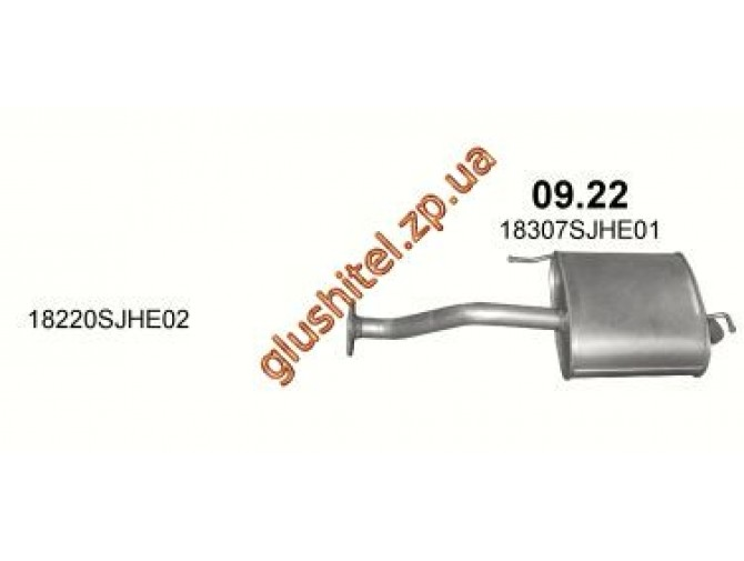 Глушитель Хонда (Honda) FR-V2 2,2D, 2005 - 12/2009 (09.22) Polmostrow алюминизированный