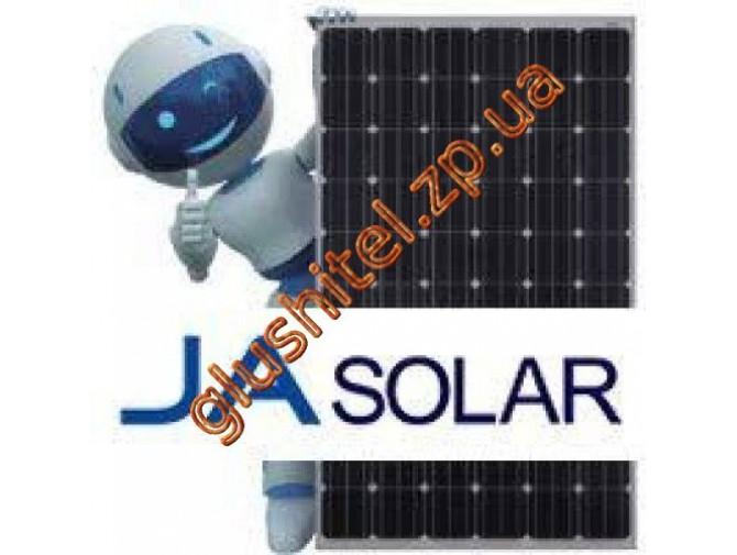 Солнечная панель JA Solar JAP6 (K) - 60 275 w