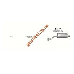 Глушитель Хонда СРВ (Honda CRV) 2.0i-16V 02-06 (09.12) Polmostrow алюминизированный