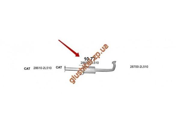 Резонатор Хюндай И30 (Hyundai I30) 1.6 D, 2/0 D (10.77) 5/2007 - 11/2011 Polmostrow алюминизированный
