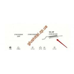 Глушитель ВАЗ 21099 (11.17) закатной Польша Polmostrow алюминизированный