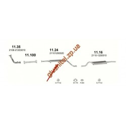 Резонатор ВАЗ 2110 (11.24) евро 2 1,5 - 8кл. Польша Polmostrow алюминизированный