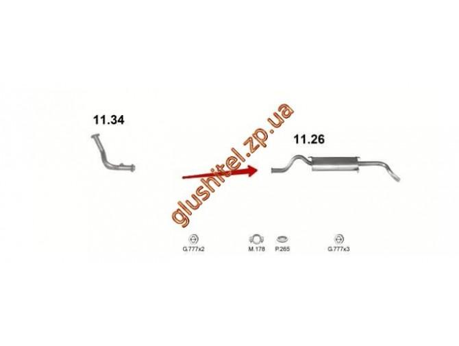 Глушитель ВАЗ 2115 (11.26) закатной Польша Polmostrow алюминизированный