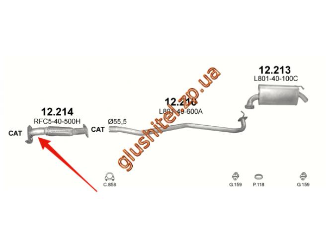 Труба приемная с гофрой Мазда 6 (Mazda 6) 2.0 CiTD Turbo Diesel 02-07 (12.214) Polmostrow алюминизированный