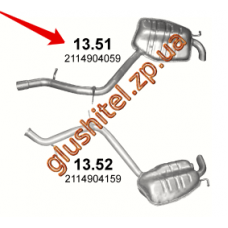 Глушитель Мерседес (Mercedes) E200 / E240 / E320 / E500 - W211 1.8 / 2.6 / 3.2 / 5.0 02 - 09 (13.51) Polmostrow алюминизированный