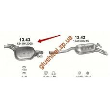 Резонатор Мерседес (Mercedes) C124 / E320/320 /300E; 3.0/3.2; 89 - 96 (13.43) Polmostrow алюминизированный