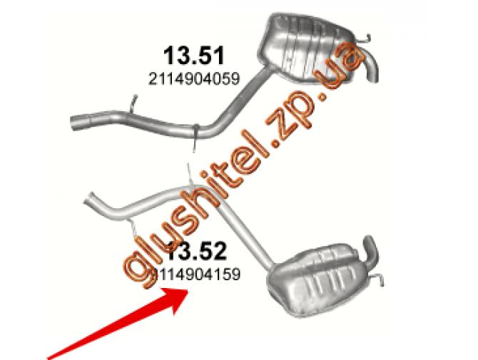 Глушитель Мерседес (Mercedes) E200 / E240 / E320 / E500 - W211 1.8 / 2.6 / 3.2 / 5.0 02 - 09 (13.52) Polmostrow алюминизированный
