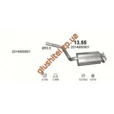 Глушитель Мерседес 190-W201, 2.0/2.3/2.6 /1986 -7/1993 (13.55) Polmostrow алюминизированный