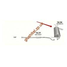 Глушитель Митсубиси Оутлендер (Mitsubishi Outlander) 2.0/2.4 4WD /03-10/06 (14.34) Polmostrow алюминизированный