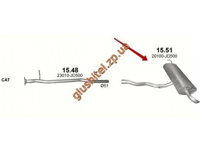 Глушитель Ниссан Кашкай (Nissan Qashqai) 1.5D 06-09 (15.51) Polmostrow алюминизированный