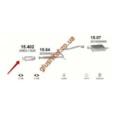 Заминитель катализатора Ниссан Примера, Микра, Альмера (Nissan Primera , Micra , Almera)  2.0i 16V 99- (15.402) Polmostrow алюминизированный