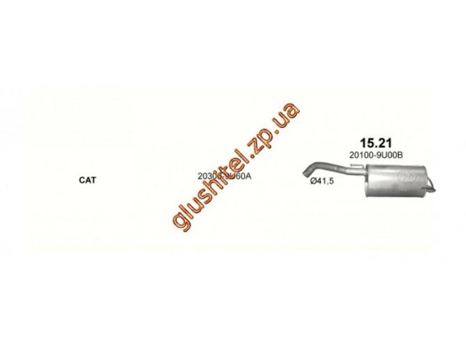 Глушитель Ниссан Ноут (Nissan Note) 1.6 06-09 (15.21) Polmostrow алюминизированный