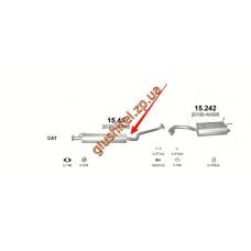 Резонатор Ниссан Премьера (Nissan Primera) 02-07 2.0i (15.41) Polmostrow алюминизированный