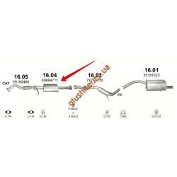 Резонатор Альфа Ромео 156 (Alfa Romeo 156) 2.5 V6 - 24V 97 - 06 (16.04) Polmostrow алюминизированный