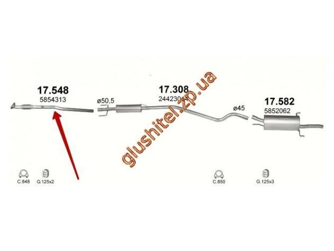 Труба приемная Опель Астра Г, Астра Х (Opel Astra G , Astra H) 1.4 / 1.2; 00- (17.548) Polmostrow алюминизированный