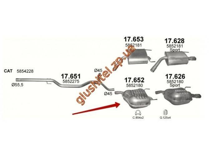 Глушитель Опель Вектра (Opel Vectra) C 2.0 /2003 - 0/0 (17.652) Polmostrow алюминизированный
