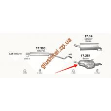 Глушитель Опель Астра (Opel Astra H)/Форд Фокус (Ford Focus) 1.6i/1.4i 98-00 (17.251) Polmostrow алюминизированный