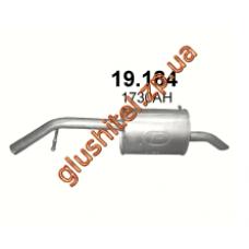 Глушитель Пежо 207 (Peugeot 207) 1.4 HDi HB 08-11 (19.184) Polmostrow алюминизированный