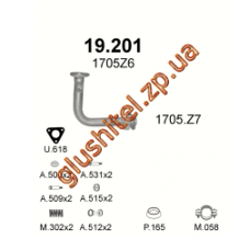 Трубка коллекторная Пежо 206 (Peugeot 206) 1.4i 98 - 01 (19.201) Polmostrow алюминизированный