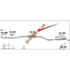 Резонатор Пежо 206 (PEUGEOT 206) 1.6 00 - 09 (19.32) Polmosrow алюминизированный