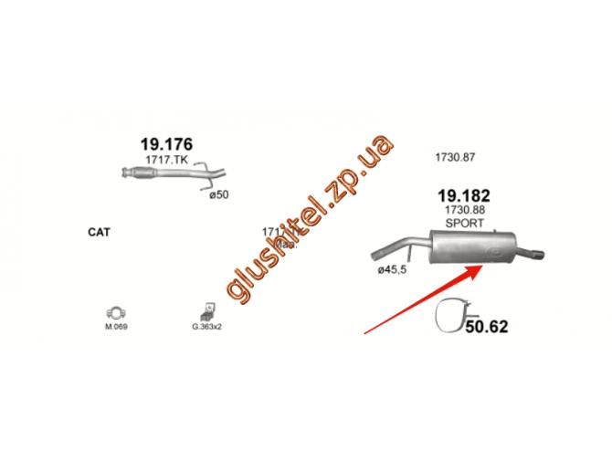 Глушитель Пежо 207 (Peugeot 207) 1.4i/1.6i 16V 07-13 (19.182) Polmostrow алюминизированный