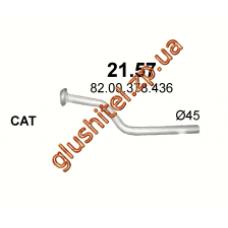 Трубка коллекторная Рено Клио (Renault Clio) 1.5D 05 - 13 (21.57) Polmostrow алюминизированный