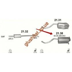 Глушитель Рено Клио (Renault Clio III) 1.2/1.4/1.6 2010- (21.38) Polmostrow алюминизированный